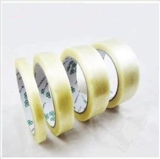 EMAX Vystužená páska s lepidlom 20 mm x 20 m