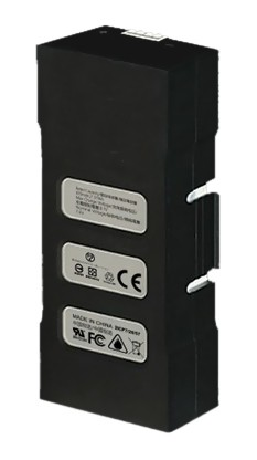 Batéria 1100mAh 3.7V LiPo pre JJRC 8993W - čierna