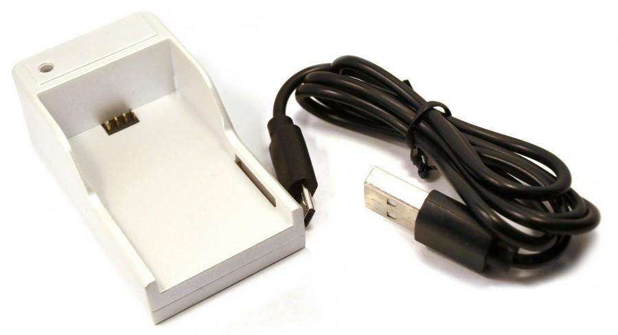 Biela nabíjačka JJRC 8993W + Micro USB