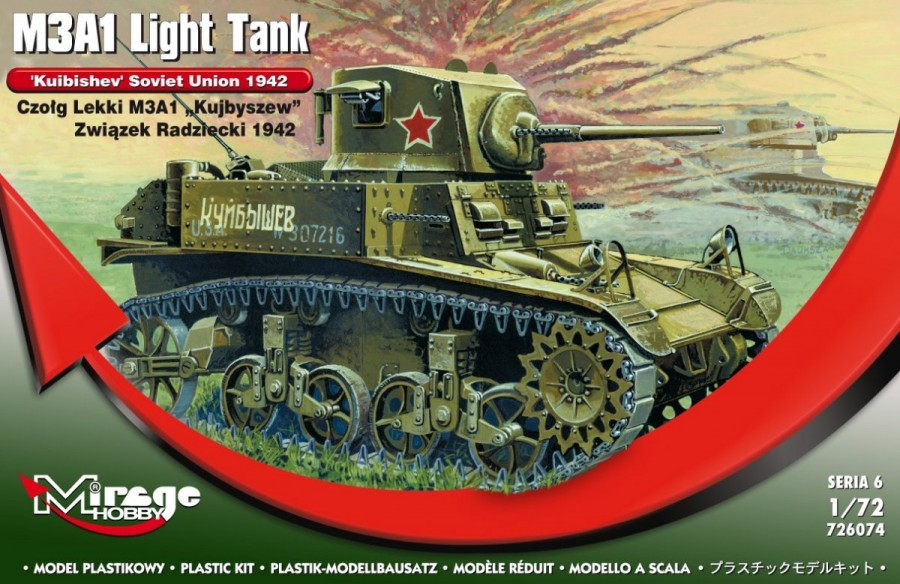 MIRAGE M3A1